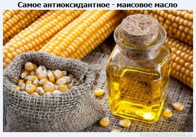 Маисовое масло