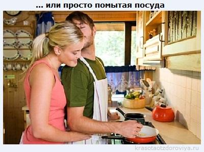 секреты жен