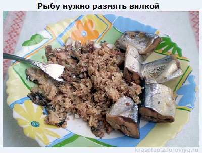 рыба для салата мимоза