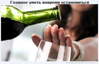 алкоголь и долголетие