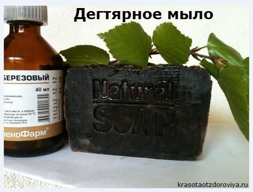 дектярное мыло