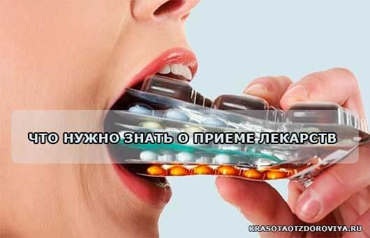 лекарства уменьшения холестерина в крови