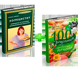 КНИГИ-ДЛЯ-ЗДОРОВЬЯ