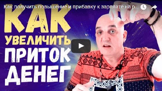 ОБРЯД-НА-ДЕНЬГИ