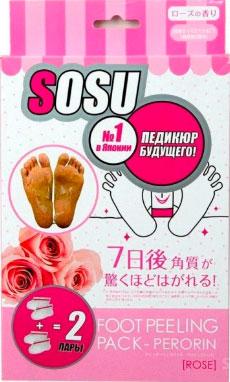 носочки «SOSU»