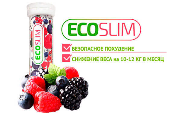 Eco-Slim