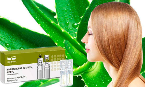 Никотиновая кислота для волос с алоэ