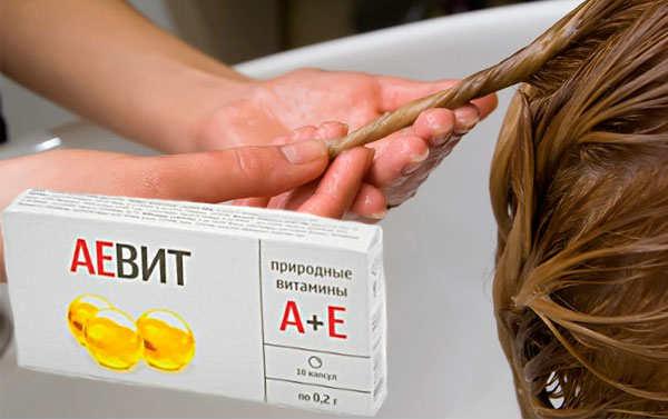 средства из аптеки для волос